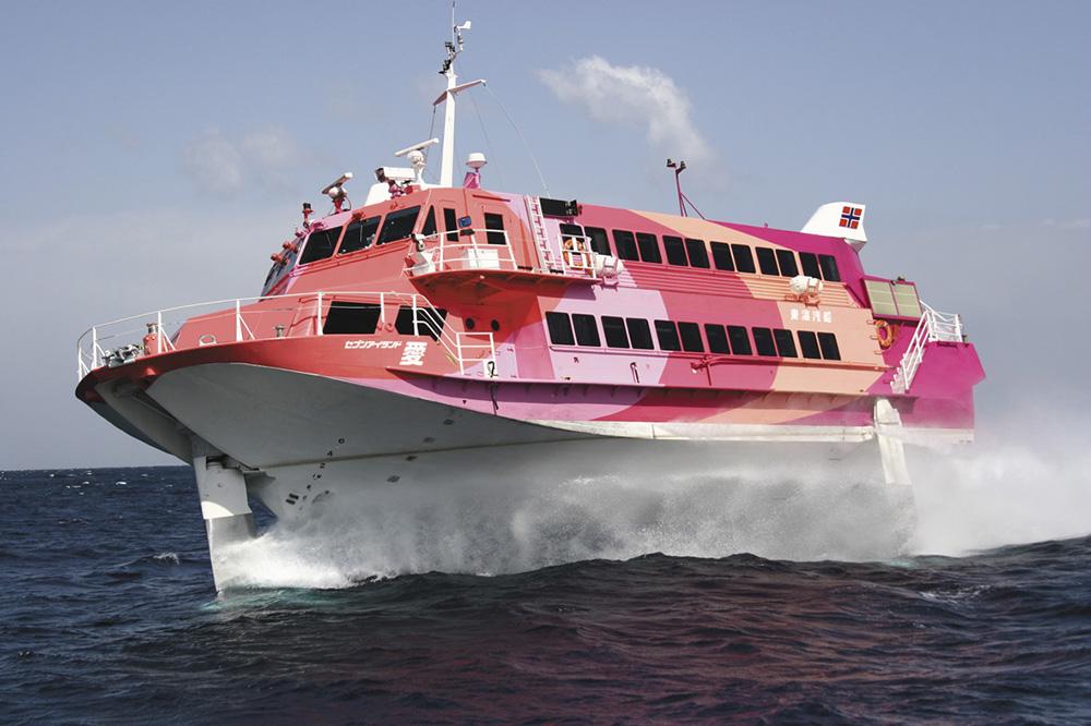 東海汽船の期間限定往復きっぷ
