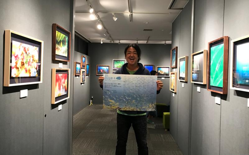 水中写真展 「Blue +」、東京銀座