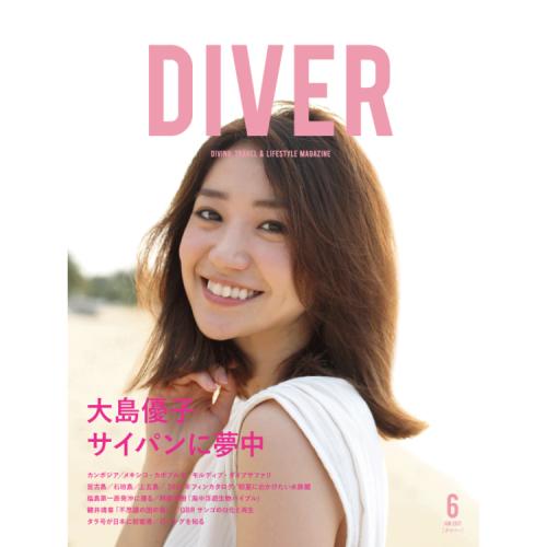 #DIVERMAG おすすめインスタグラマー6人をご紹介! vol.5