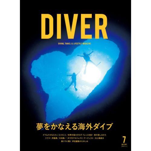 #DIVERMAG おすすめインスタグラマー6人をご紹介!vol.6