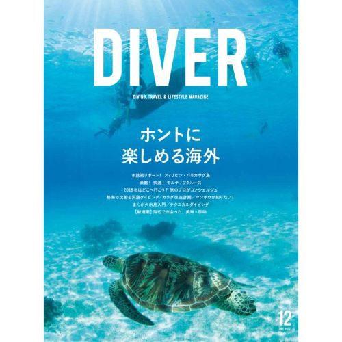 #DIVERMAG おすすめインスタグラマー6人をご紹介! vol.11