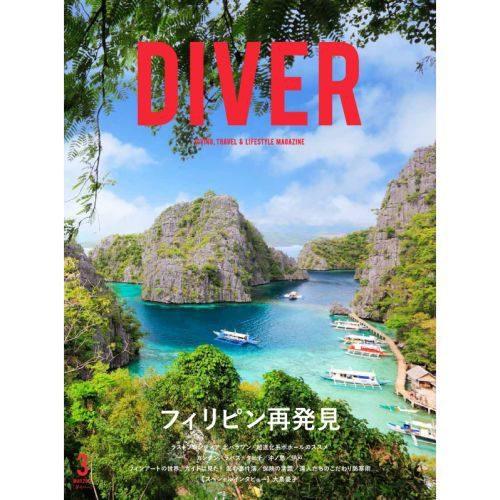 #DIVERMAG おすすめインスタグラマー6人をご紹介!vol.2