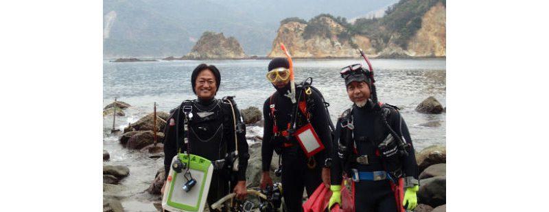 魚類学者の林先生と川奈を潜る!JCUE恒例イベントが6/12開催売