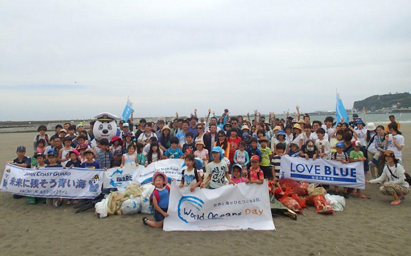 ワールドオーシャンズデイ 湘南・江ノ島海岸でビーチ&クリーンナップが開催される