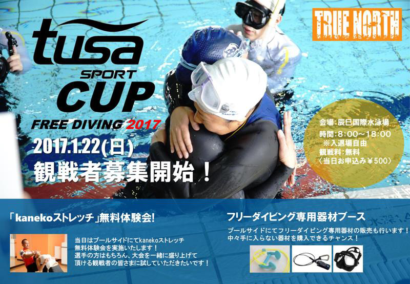 tusasSPORT CUP Free Diving 2017