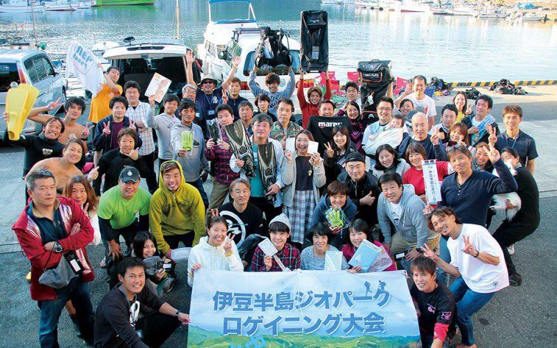 水中ロゲイニング参加者募集!