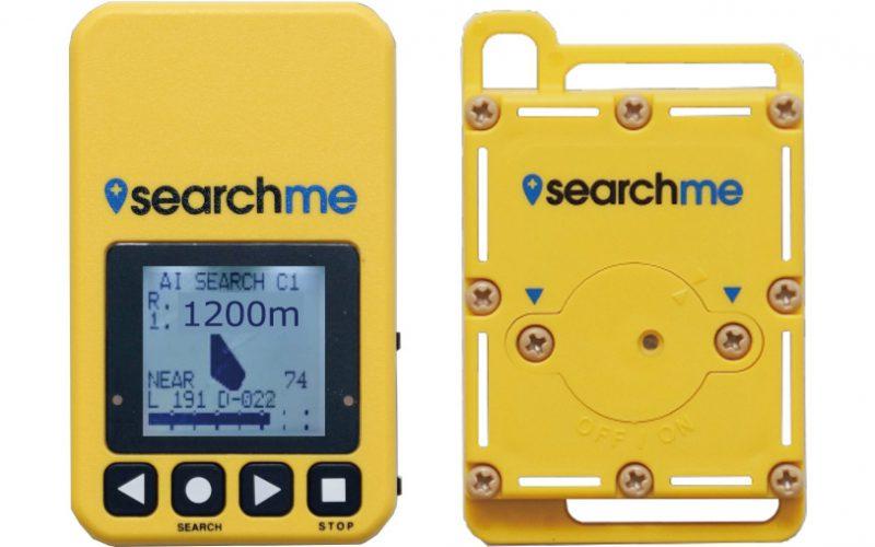 捜索時間を短縮!漂流捜索機「SEARCH-ME」