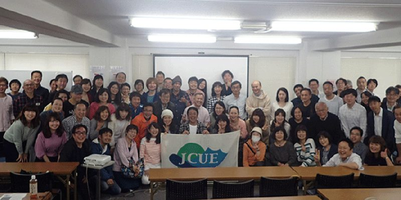 JCUEフォーラムで、鍵井靖章さん最新写真集を語る