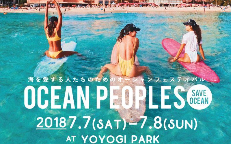 日本最大級のビーチマーケット、代々木公園で開催