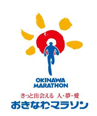 第27回 2019おきなわマラソン