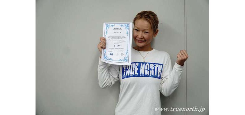 廣瀬花子さんが女子アジア最高記録を樹立、「スタティック・アプネア」にて
