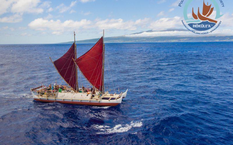 古代ポリネシアの伝統航海カヌー「ホクレア号」ドキュメンタリー映画、日本初上映